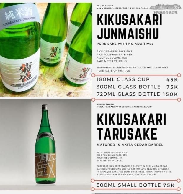 Sake at Yujo izakaya Kampala